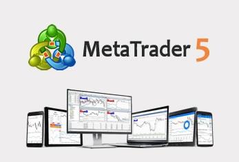 MT5交易平台